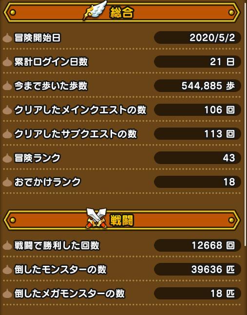 f:id:kiyoshi_net:20200523093653p:plain
