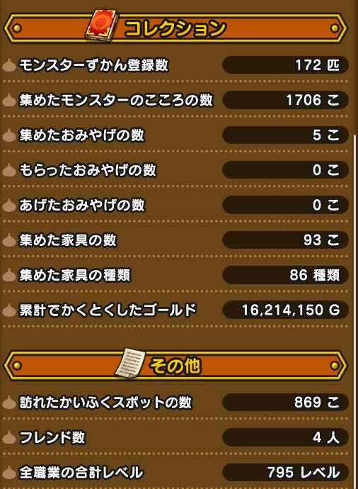 f:id:kiyoshi_net:20200523093700p:plain