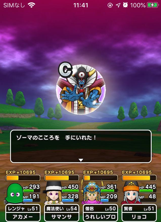 f:id:kiyoshi_net:20200526195305p:plain