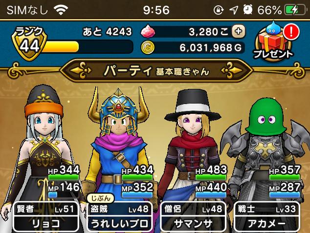 f:id:kiyoshi_net:20200526195357p:plain