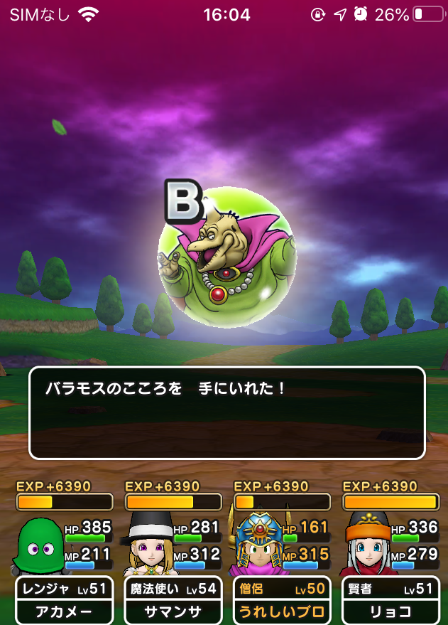f:id:kiyoshi_net:20200526195414p:plain
