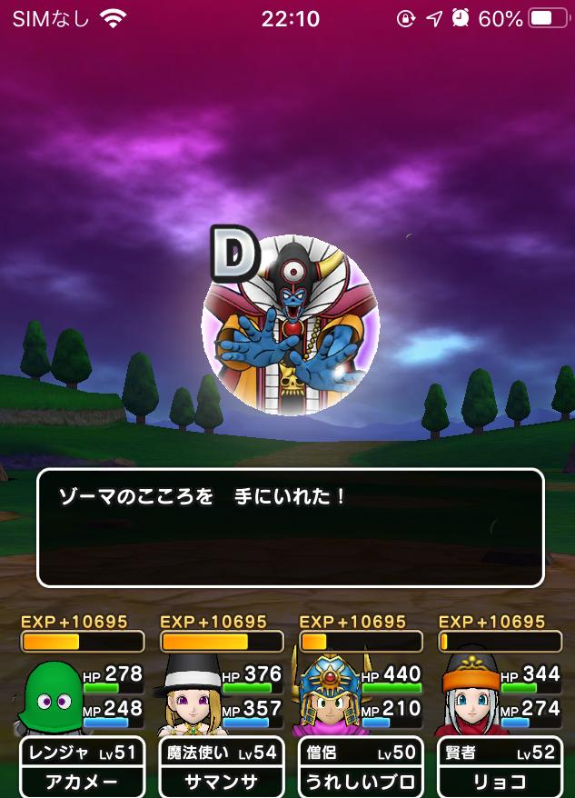 f:id:kiyoshi_net:20200526195430p:plain