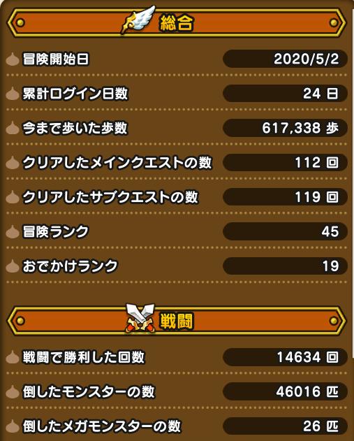 f:id:kiyoshi_net:20200526200120p:plain
