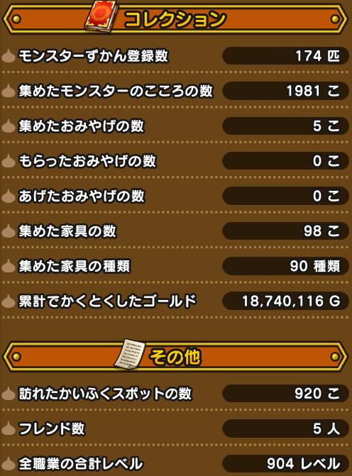 f:id:kiyoshi_net:20200526200129p:plain