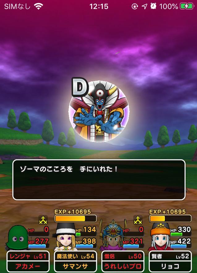 f:id:kiyoshi_net:20200526200831p:plain