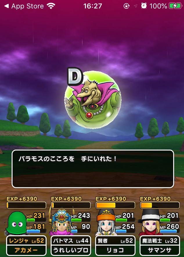 f:id:kiyoshi_net:20200527230447p:plain