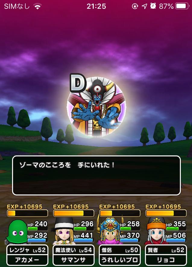 f:id:kiyoshi_net:20200527230601p:plain