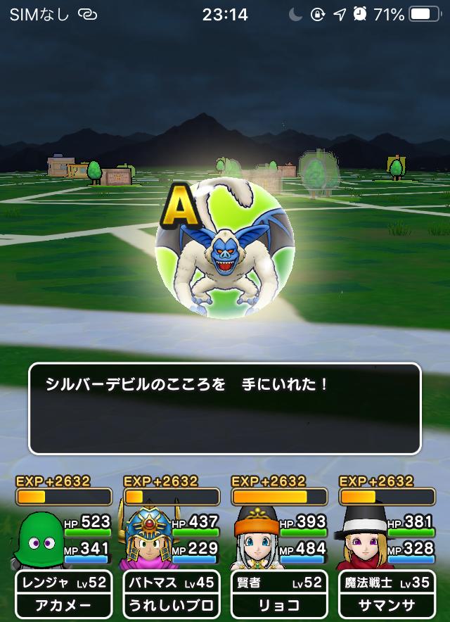 f:id:kiyoshi_net:20200527230652p:plain