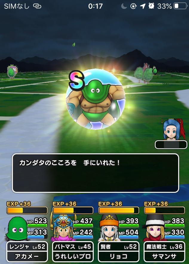 f:id:kiyoshi_net:20200527230735p:plain