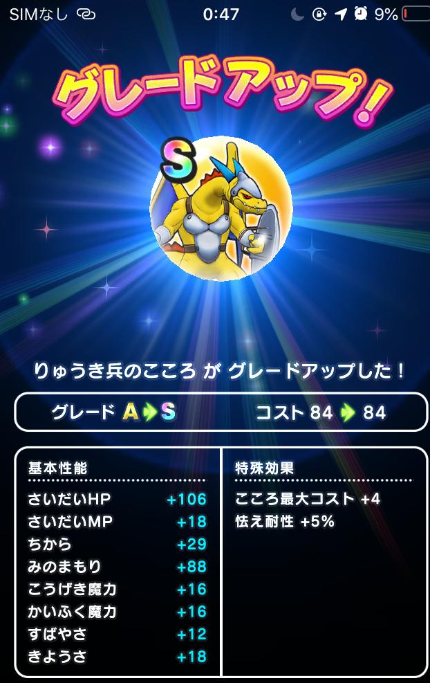 f:id:kiyoshi_net:20200527230811p:plain