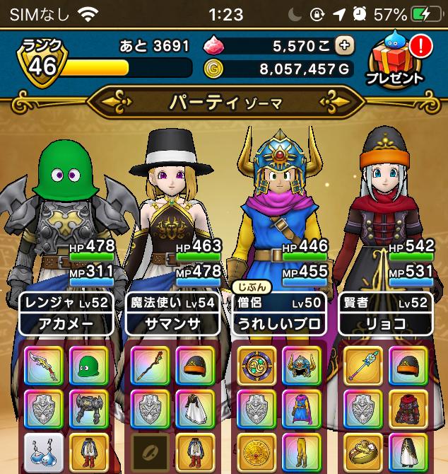 f:id:kiyoshi_net:20200527230956p:plain
