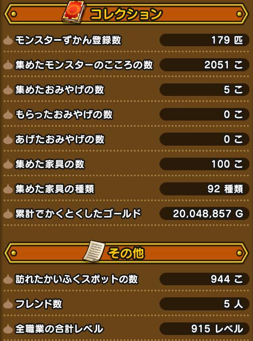 f:id:kiyoshi_net:20200527231023p:plain