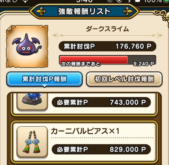f:id:kiyoshi_net:20200528081004p:plain