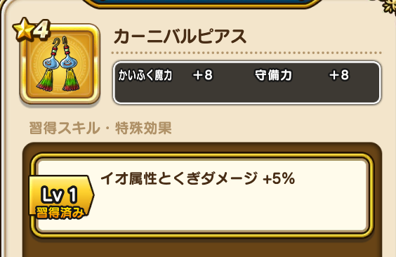 f:id:kiyoshi_net:20200528081029p:plain