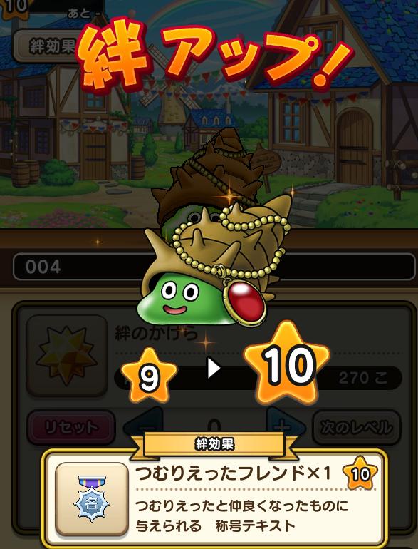 f:id:kiyoshi_net:20200528081243p:plain