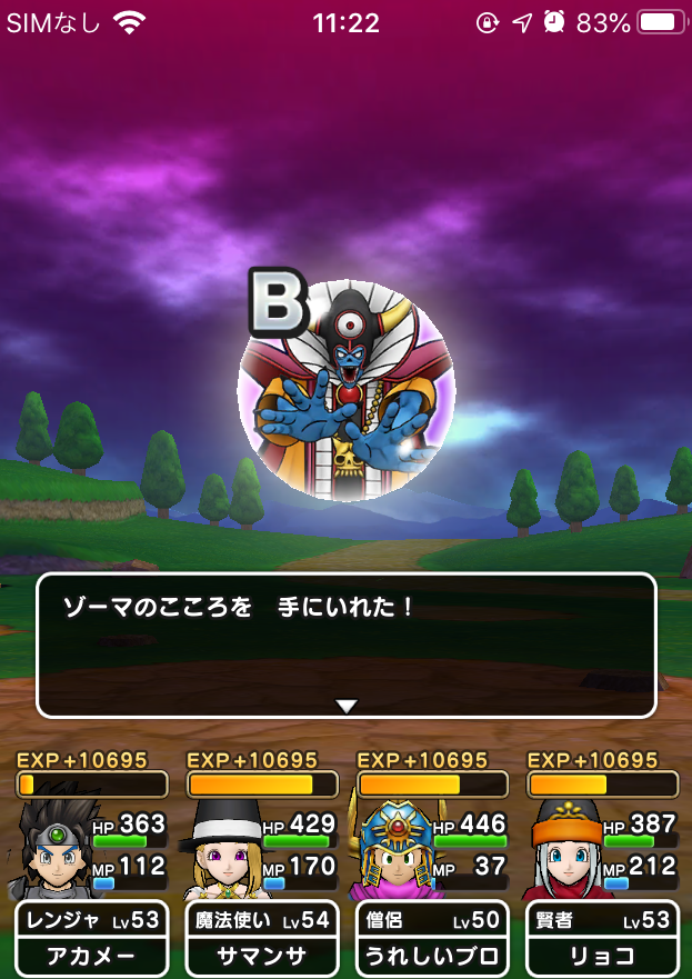 f:id:kiyoshi_net:20200529191344p:plain