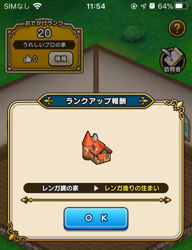 f:id:kiyoshi_net:20200529191432p:plain