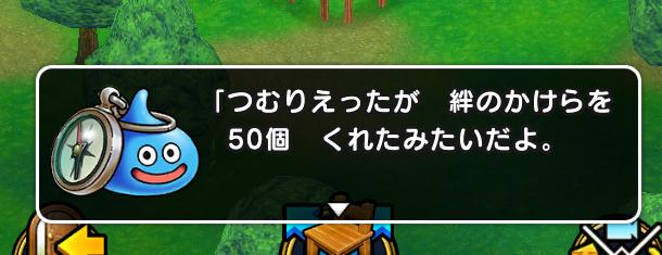 f:id:kiyoshi_net:20200529202845p:plain