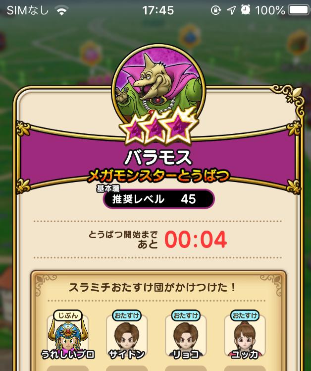 f:id:kiyoshi_net:20200529202925p:plain