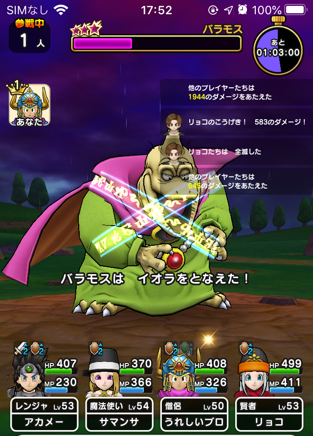 f:id:kiyoshi_net:20200529202942p:plain