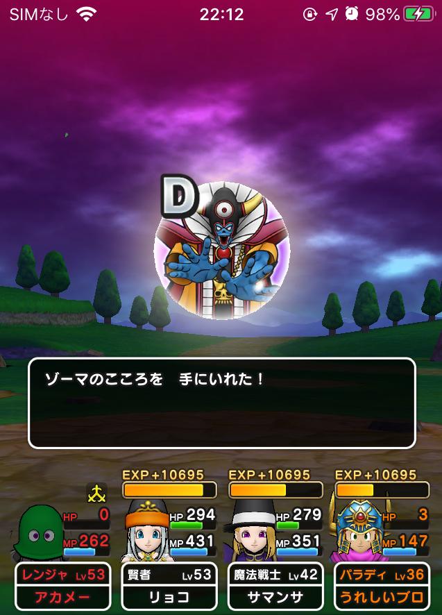 f:id:kiyoshi_net:20200529203028p:plain