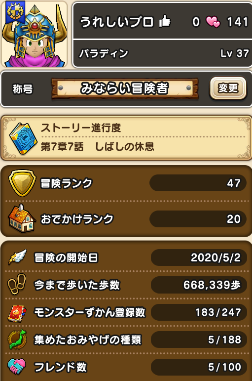 f:id:kiyoshi_net:20200529203242p:plain