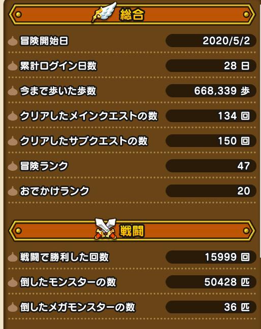 f:id:kiyoshi_net:20200529203254p:plain