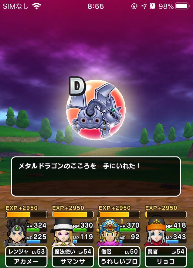 f:id:kiyoshi_net:20200529203826p:plain