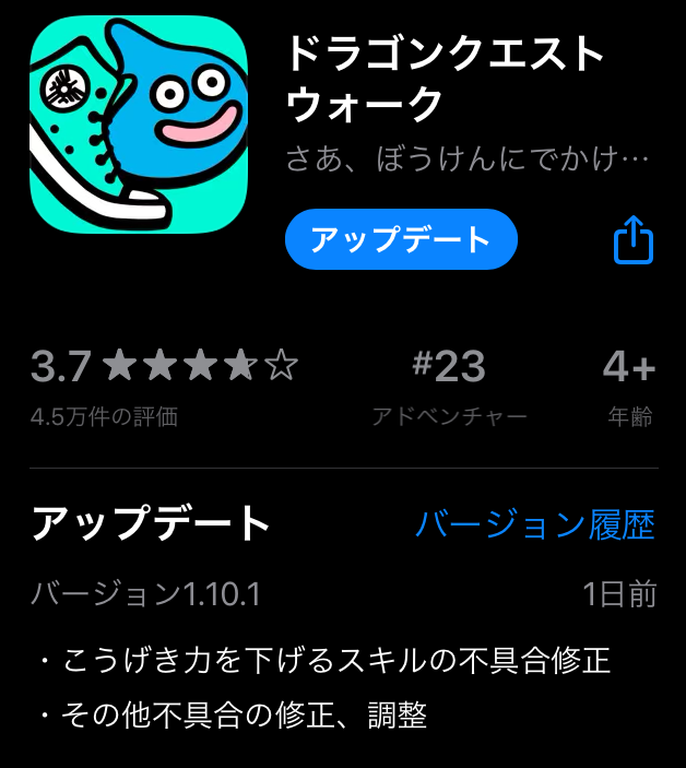 f:id:kiyoshi_net:20200529203906p:plain
