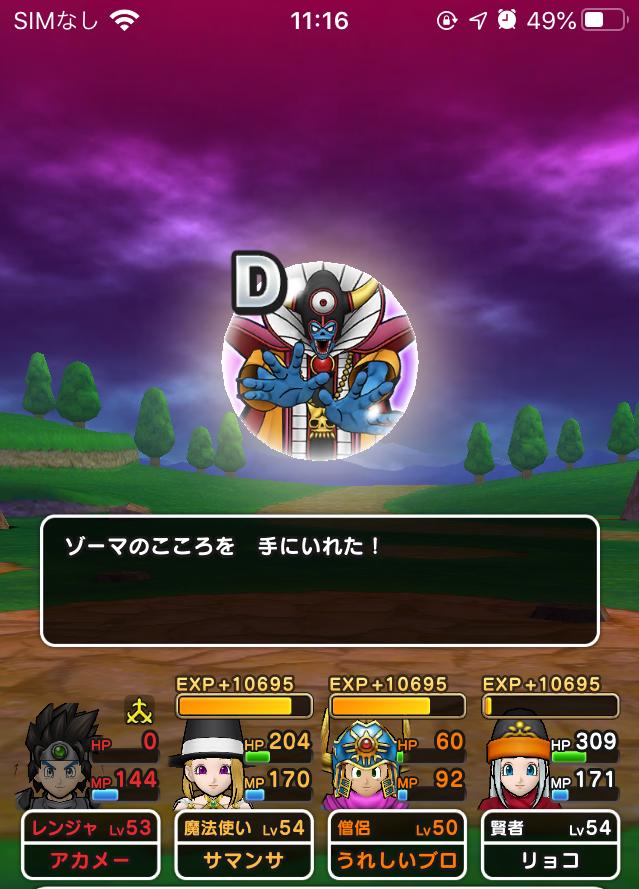 f:id:kiyoshi_net:20200529203920p:plain