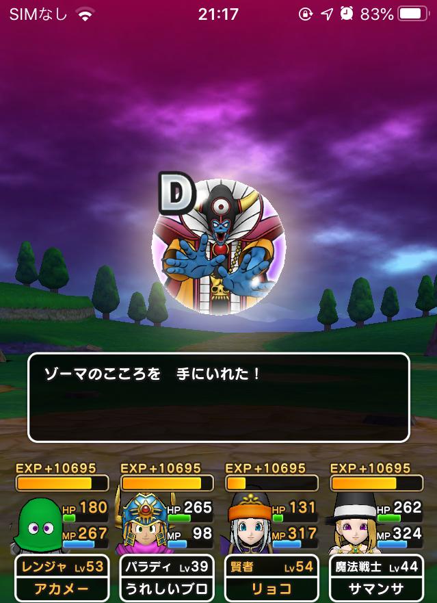 f:id:kiyoshi_net:20200529221250p:plain