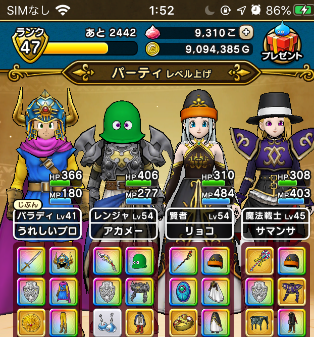 f:id:kiyoshi_net:20200530121909p:plain