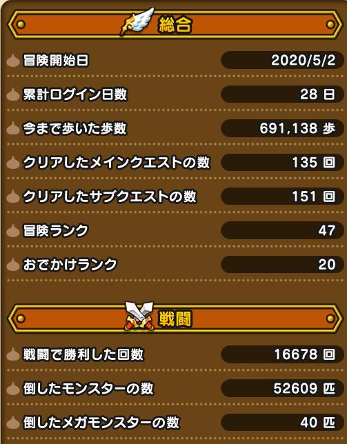 f:id:kiyoshi_net:20200530121944p:plain