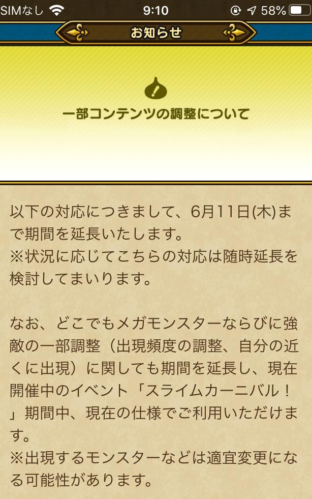 f:id:kiyoshi_net:20200604084751p:plain