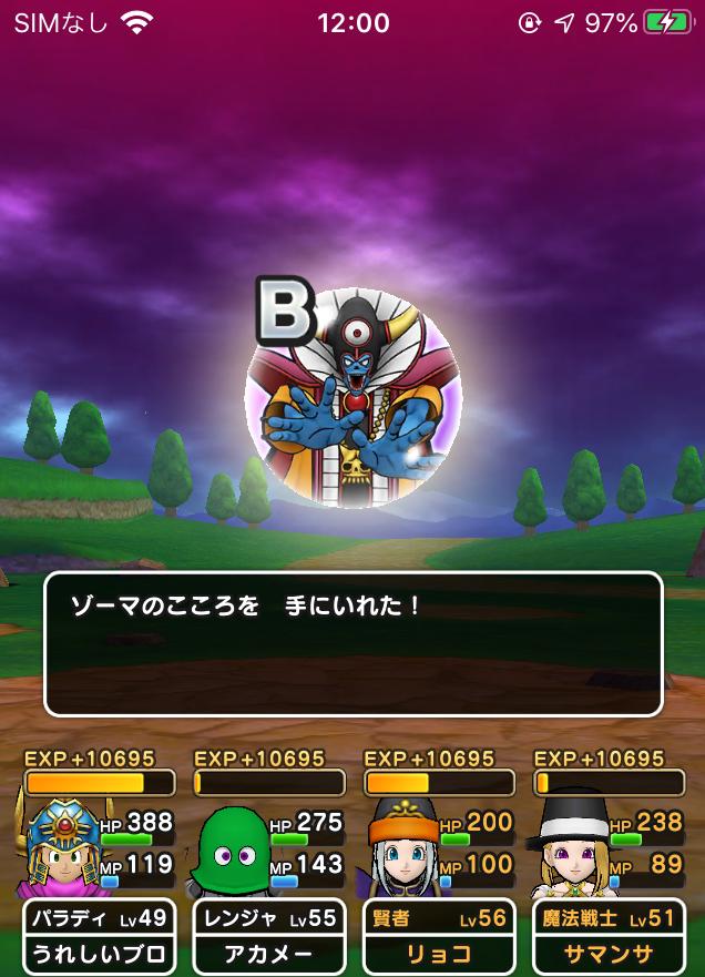 f:id:kiyoshi_net:20200604084806p:plain
