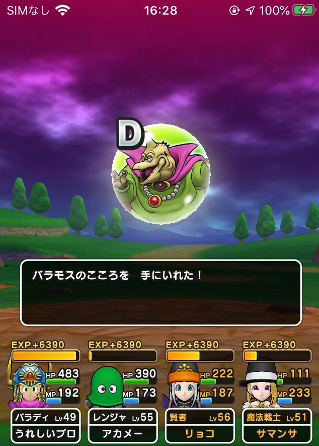 f:id:kiyoshi_net:20200604084852p:plain