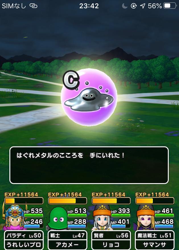 f:id:kiyoshi_net:20200604085330p:plain