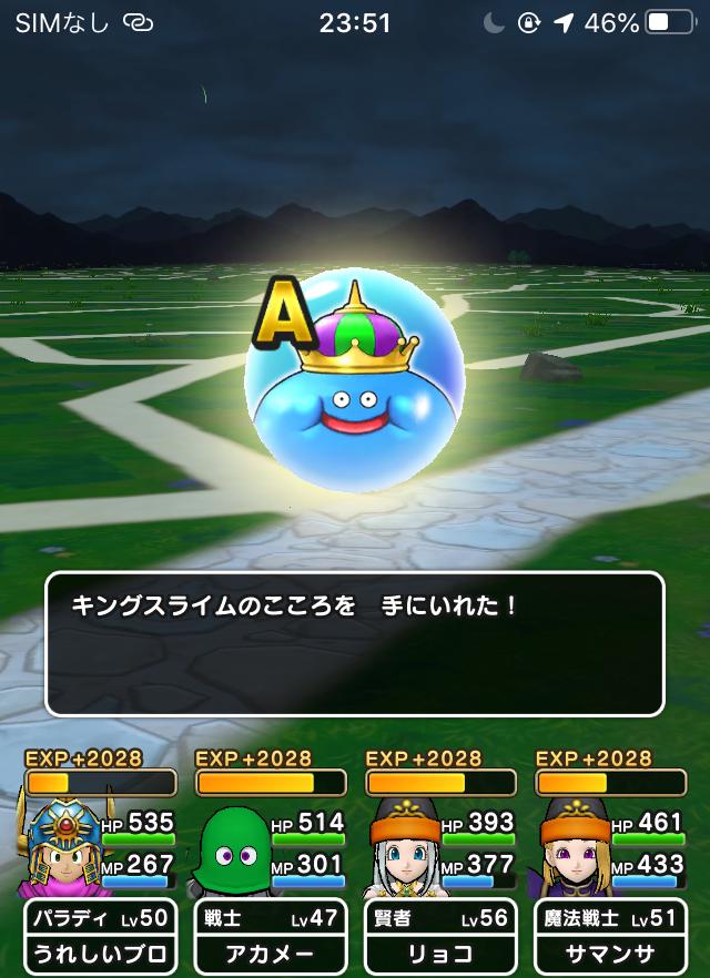 f:id:kiyoshi_net:20200604085340p:plain