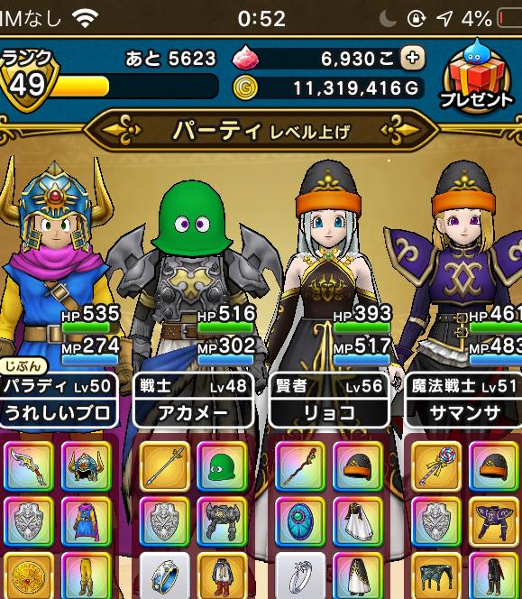 f:id:kiyoshi_net:20200604085444p:plain
