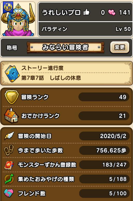 f:id:kiyoshi_net:20200604085456p:plain