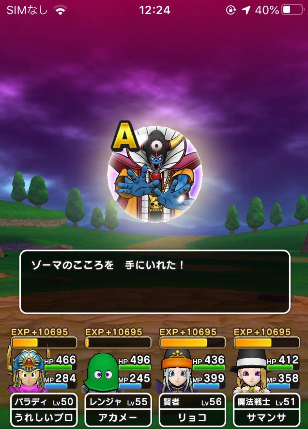 f:id:kiyoshi_net:20200604184543p:plain
