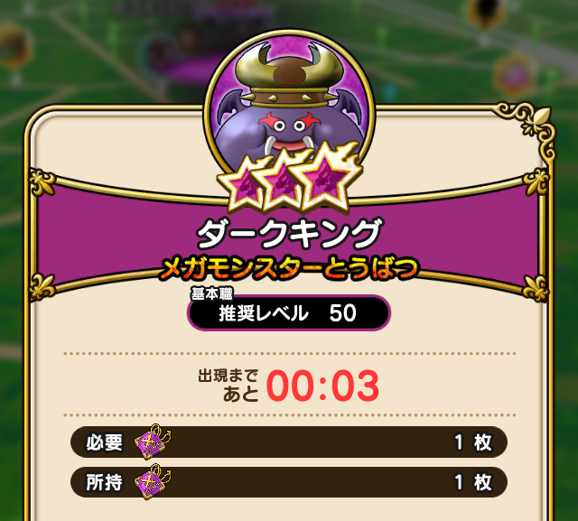 f:id:kiyoshi_net:20200604184658p:plain