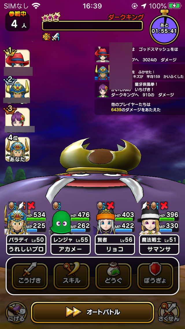 f:id:kiyoshi_net:20200604184754p:plain