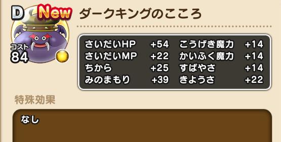 f:id:kiyoshi_net:20200604184826p:plain