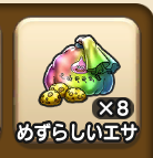 f:id:kiyoshi_net:20200604185236p:plain