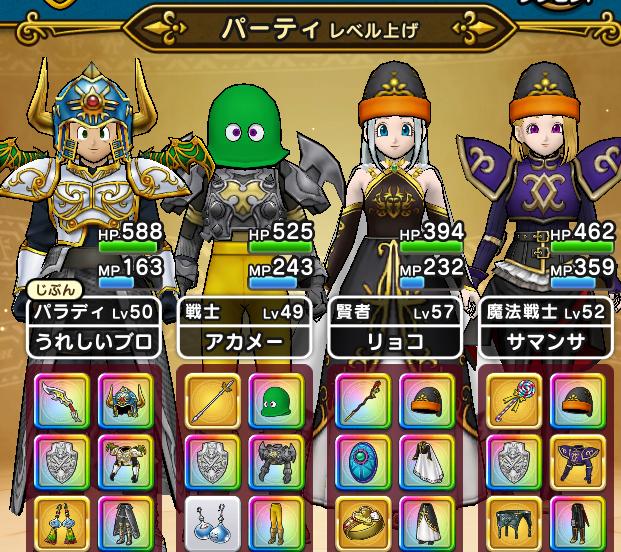 f:id:kiyoshi_net:20200604185308p:plain