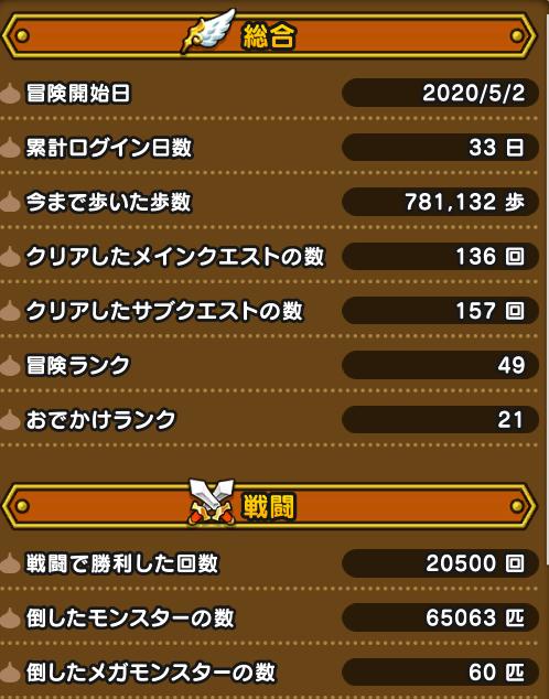 f:id:kiyoshi_net:20200604185326p:plain