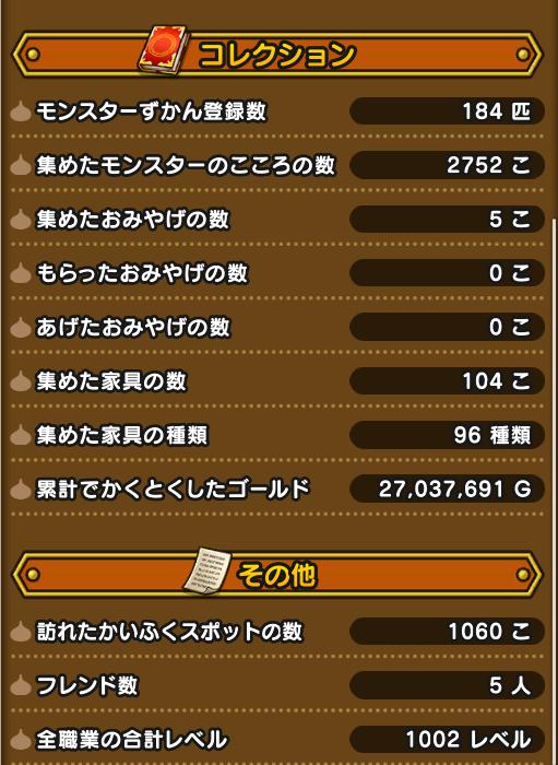 f:id:kiyoshi_net:20200604185336p:plain
