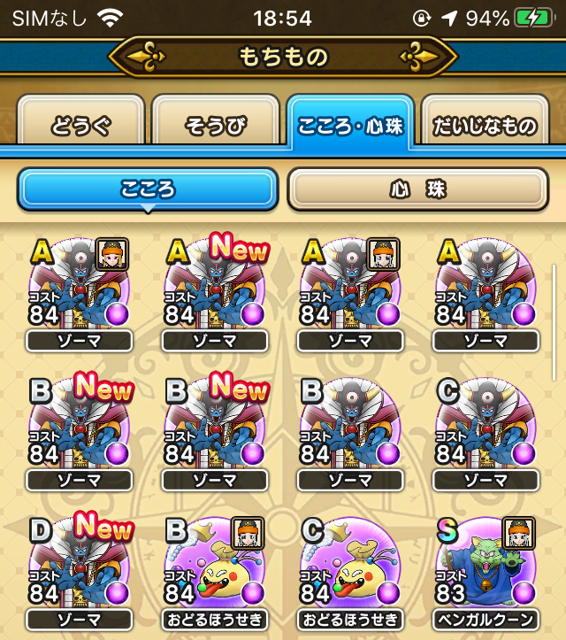 f:id:kiyoshi_net:20200604185704j:plain
