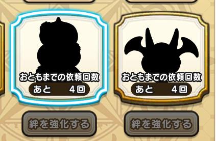f:id:kiyoshi_net:20200611015204p:plain